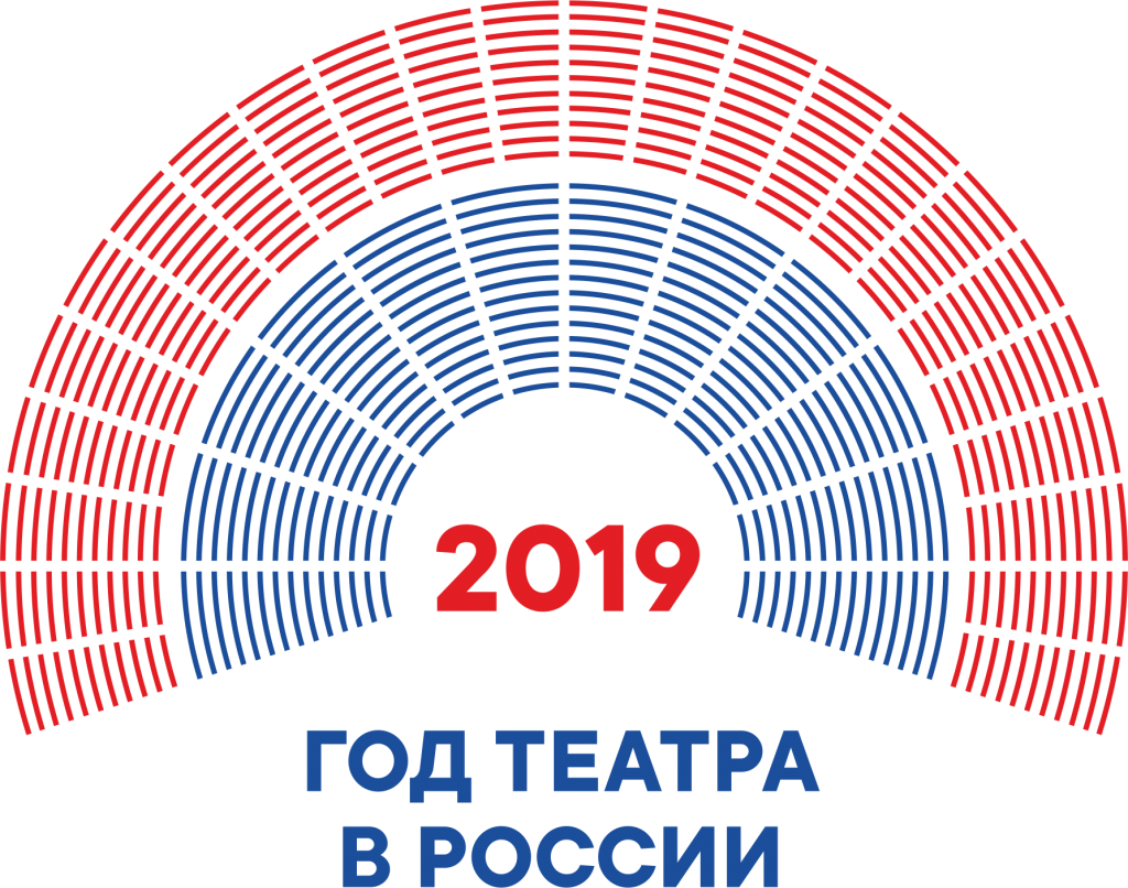 Год Театра 2019.png